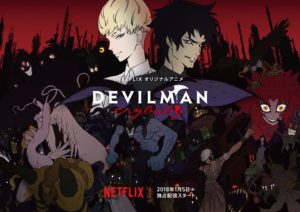 Devilman Crybaby: Potrzebuję cię Netflix s01e01 2018
