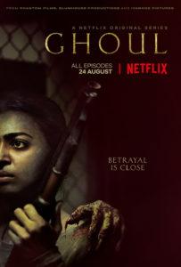horror ghul blumhouse ghul horror plakat poster zwiastun trailer