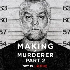 making a murderer plakat poster